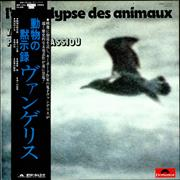Click here for more info about 'Vangelis - L'apocalypse Des Animaux - EX'