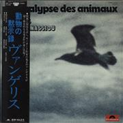 Click here for more info about 'Vangelis - L'apocalypse Des Animaux'