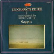 Click here for more info about 'Vangelis - Les Chariots De Feu'