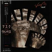 Click here for more info about 'Vangelis - Mask'