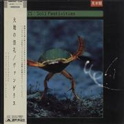 Click here for more info about 'Vangelis - Soil Festivities'