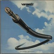Click here for more info about 'Vangelis - Spiral'
