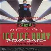 Click here for more info about 'Vanilla Ice - Ice Ice Baby - Snapped'