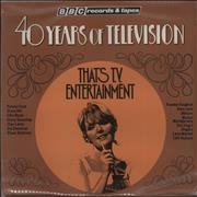 Click here for more info about 'Various Artists - 40 Years Of Television: That's TV Entertainment'