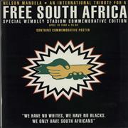 Click here for more info about 'Various Artists - An International Tribute For A Free South Africa'