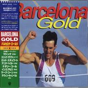 Click here for more info about 'Various Artists - Barcelona Gold'