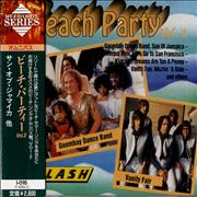 Click here for more info about 'Various Artists - Beach Party - Volume 2'