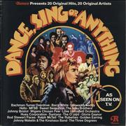Click here for more info about 'Various Artists - Dance, Sing Or Anything'