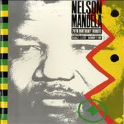 Click here for more info about 'Various Artists - Nelson Mandela 70th Birthday Tribute'