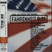 Click here for more info about 'Various Artists - Songs and Artists That Inspired Fahrenheit 9/11 - Sealed'