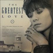 Click here for more info about 'Various Artists - The Greatest Love IV'