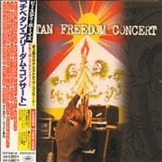Click here for more info about 'Various Artists - Tibetan Freedom Concert'