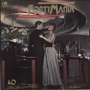 Click here for more info about 'Various-40s/Big Band & Swing - FortyMania'