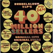 Click here for more info about 'Various-50s/Rock & Roll/Rockabilly - 40 Million Sellers'