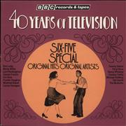 Click here for more info about 'Various-50s/Rock & Roll/Rockabilly - 40 Years Of Television Six-Five Special'