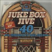 Click here for more info about 'Various-50s/Rock & Roll/Rockabilly - Juke Box Jive - 40 All Time Rock 'N' Roll Greats!'