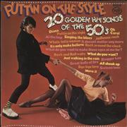 Click here for more info about 'Various-50s/Rock & Roll/Rockabilly - Puttin' On The Style'