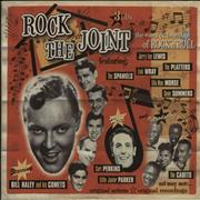 Click here for more info about 'Various-50s/Rock & Roll/Rockabilly - Rock The Joint - The Roots & Branches Of Rock 'N' Roll'