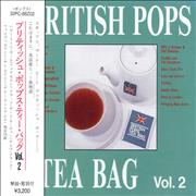 Click here for more info about 'Various-60s & 70s - British Pops'
