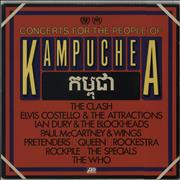Click here for more info about 'Various-60s & 70s - Concerts For The People Of Kampuchea'
