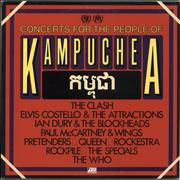 Click here for more info about 'Various-60s & 70s - Concerts For The People Of Kampuchea - EX'