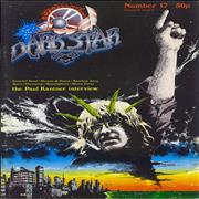 Click here for more info about 'Various-60s & 70s - Dark Star # 17'