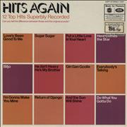 Click here for more info about 'Various-60s & 70s - Hits Again'