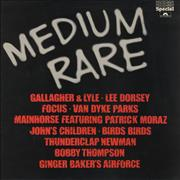 Various-60s & 70s Medium Rare UK vinyl LP