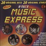 Click here for more info about 'Various-60s & 70s - Music Express'