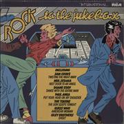 Click here for more info about 'Various-60s & 70s - Rock To The Jukebox'
