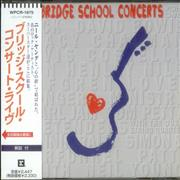 Various-60s & 70s The Bridge School Concerts Vol. One Japan CD album Promo