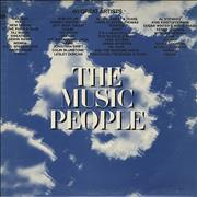 Click here for more info about 'CBS Records - The Music People'