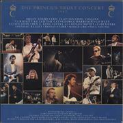 Click here for more info about 'Various-60s & 70s - The Prince's Trust Concert 1987 - EX'