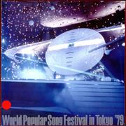 Click here for more info about 'Bonnie Tyler - World Popular Song Festival In Tokyo '79'