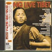 Click here for more info about 'Various Artists - Long Live Tibet Original Soundtrack'