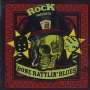 Click here for more info about 'Various-Blues & Gospel - Bone Rattlin' Blues'