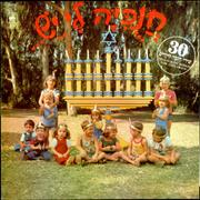 Click here for more info about 'Various-Childrens - 30 Chanukah Songs For Children'