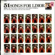 Click here for more info about 'Various-Childrens - 51 Songs For Limor - Sealed'