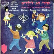 Click here for more info about 'Various-Childrens - Holiday Songs For Children'