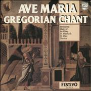Click here for more info about 'Ave Maria Gregorian Chant'