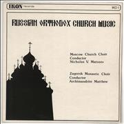Click here for more info about 'Various-Choral & Gregorian Chanting - Russian Orthodox Church Music'