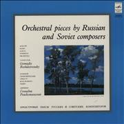 Click here for more info about 'Various-Classical & Orchestral - Orchestral Pieces By Russian & Soviet Composers'