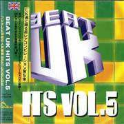 Click here for more info about 'Various-Dance - Beat UK Hits - Volume 5'