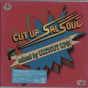 Click here for more info about 'Cut Up Salsoul (Mixed By Ulticut Ups!)'