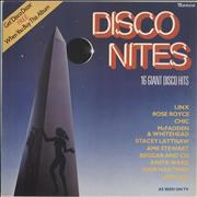 Click here for more info about 'Various-Dance - Disco Nites'