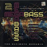 Click here for more info about 'Various-Dance - Megabass 2'