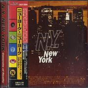 Click here for more info about 'Various-Dance - N.Y. - New York Concrete Of Reality'