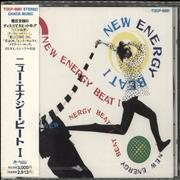 Click here for more info about 'Various-Dance - New Energy Beat I - Sealed'