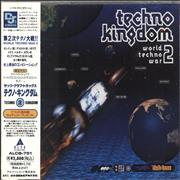 Click here for more info about 'Various-Dance - That's Club Trax Techno Kingdom 2 (World Techno War 2)'