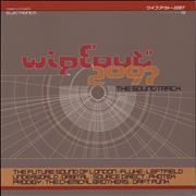 Various-Dance Wipeout 2097: The Soundtrack UK 2-LP vinyl set